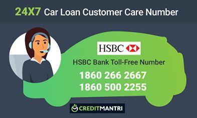 HSBC Bank Car Loan Card Customer Care Number: 24x7 Toll FREE