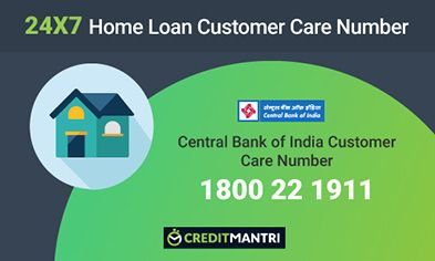 Central Bank of India Home Loan Customer Care Number