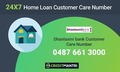 Dhanlaxmi Bank Home Loan Customer Care Number