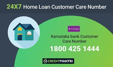 Karnataka Bank Home Loan Customer Care Number