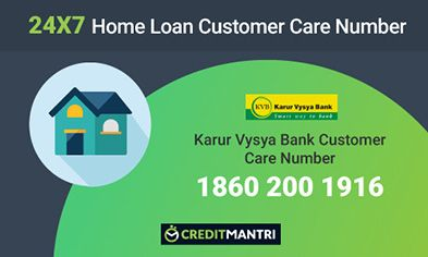 Karur Vysya Bank 24x7 Home Loan Customer Care Number