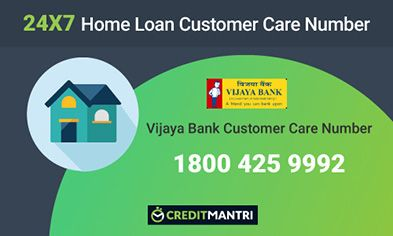 Vijaya Bank Home Loan Customer Care Number
