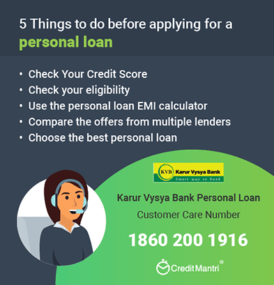 Karur Vysya Bank 24x7 Personal Loan Customer Care Number