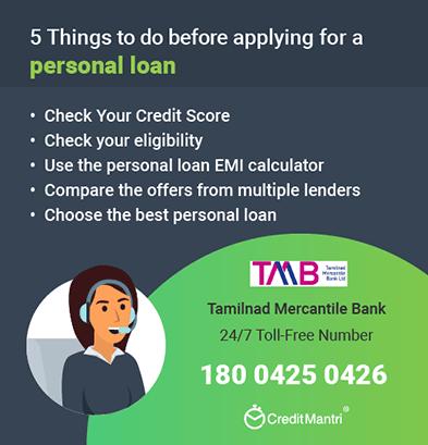 Tamilnad Mercantile Bank Personal Loan Customer Care Number